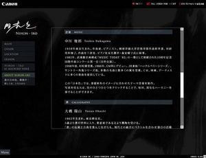about nihon-iro2.JPG