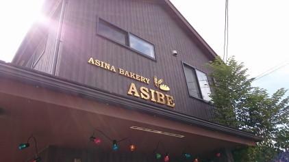 ashibe1.JPG