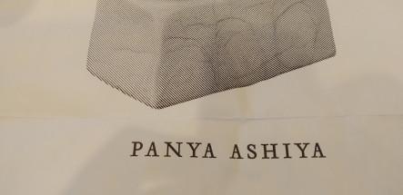 ashiya4.JPG