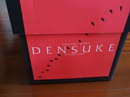 densuke1.JPG