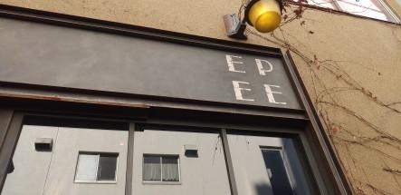 epee2.JPG