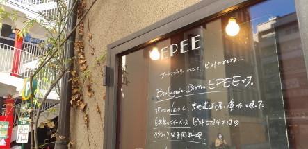epee3.JPG