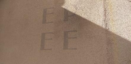 epee4.JPG
