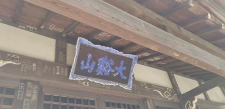 goutokuji7.JPG