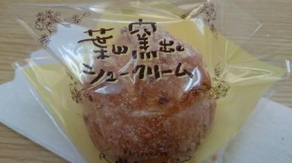hyama cream 2.JPG