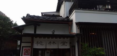 kodaiyaki3.JPG