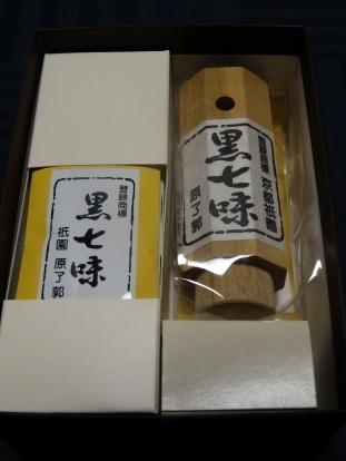 kuroshichimi3.JPG