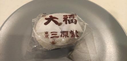 miharadou3.JPG