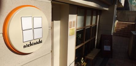 nichinichi1.JPG