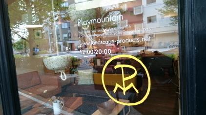 playmountain1.JPG