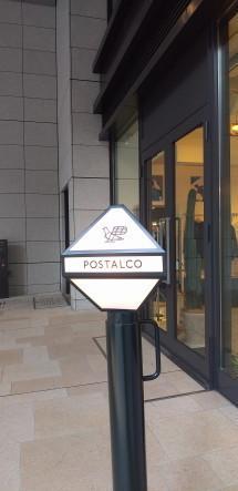 postalco1.JPG