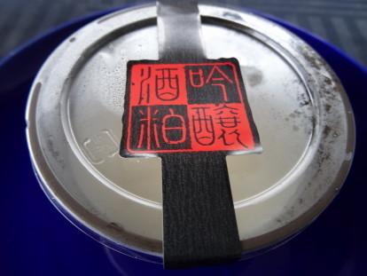 shimizuya1.JPG