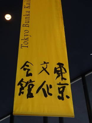 toko2.JPG