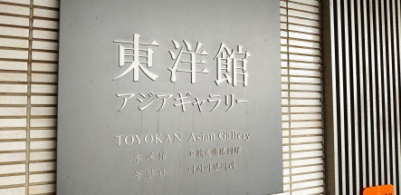 toyoshishi4.JPG