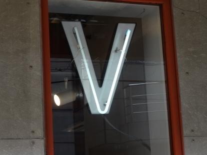 vacant2.JPG